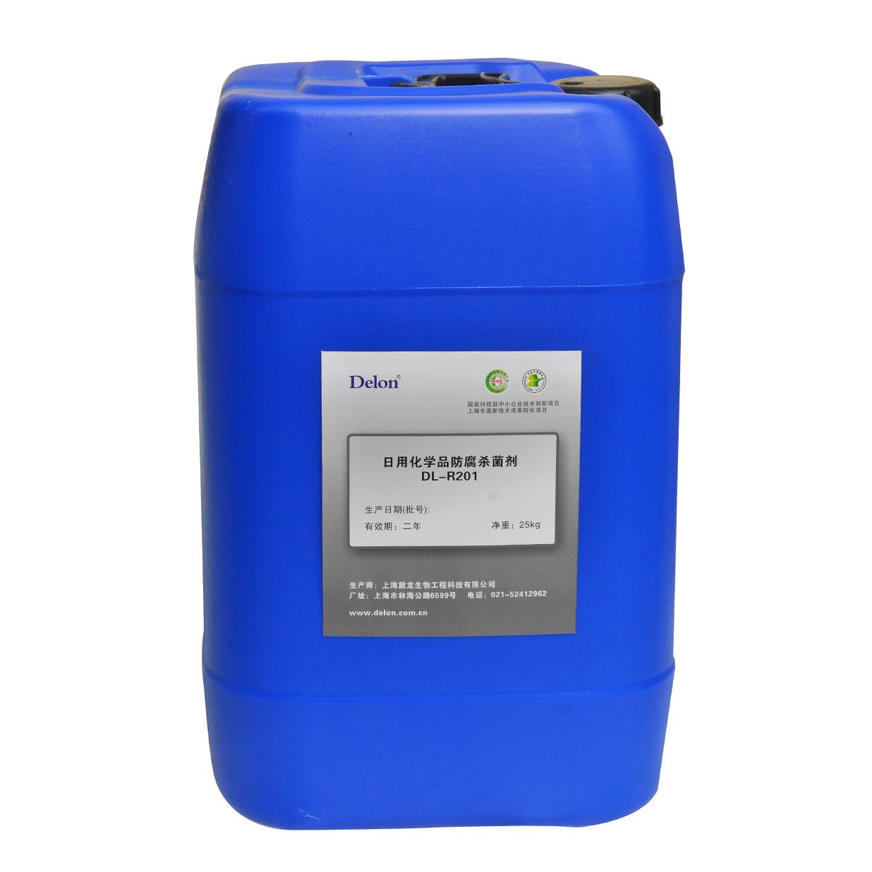 日用化学品防腐杀菌剂DL-R201