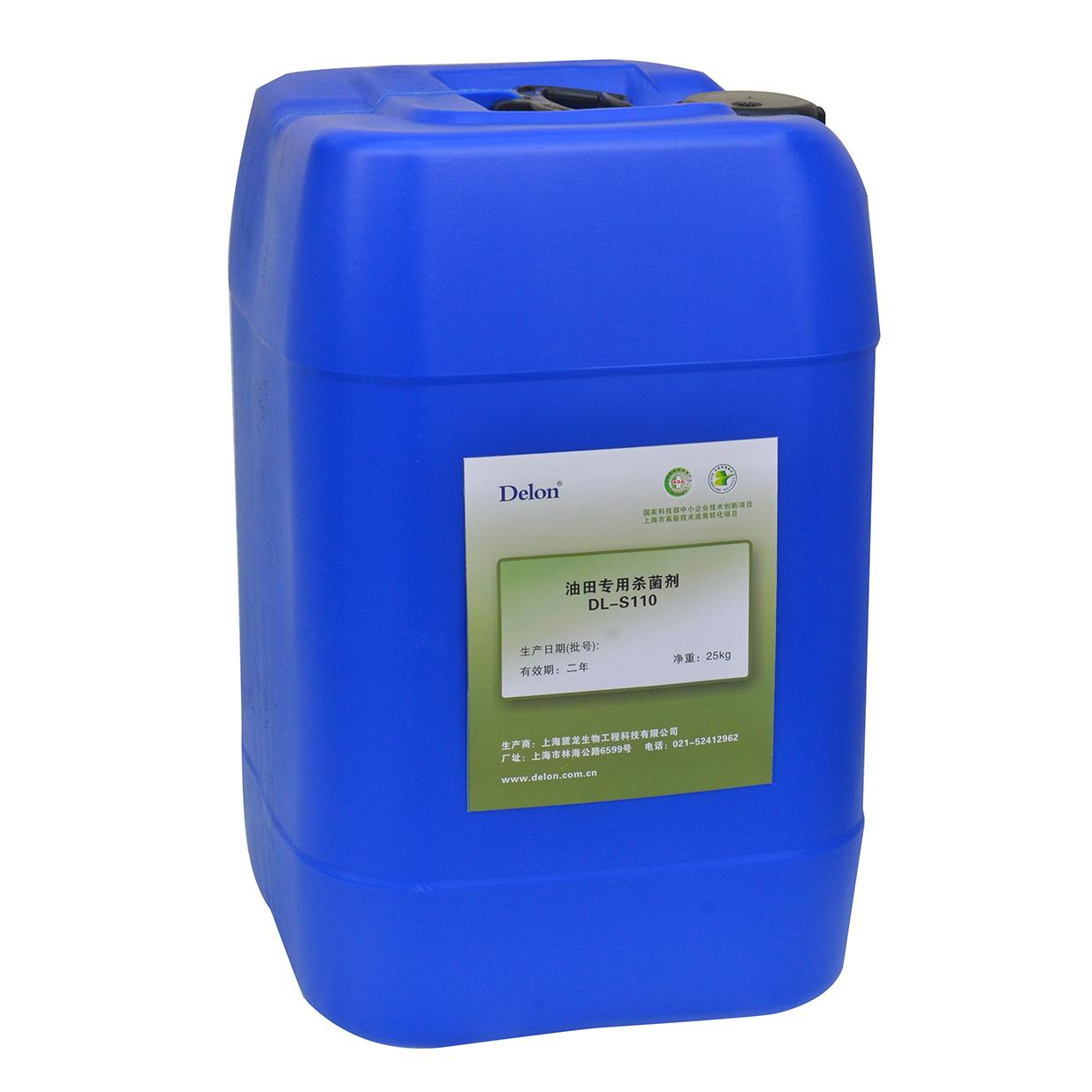 油田专用杀菌剂DL-S110