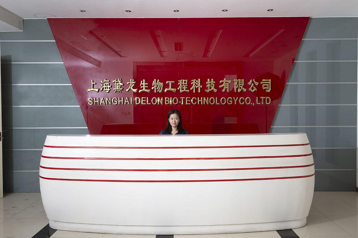 上海黛龙生物科技工程有限公司