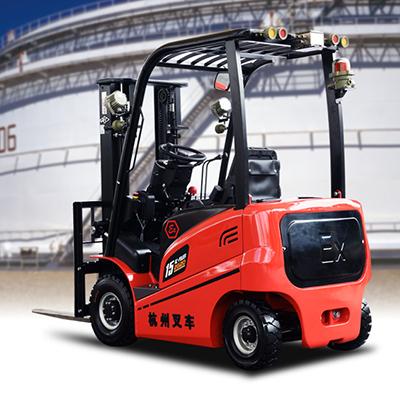 杭洲叉车A系列1-3.5吨气体、粉尘防爆蓄电池叉车