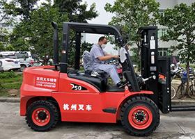 杭州5噸X系列柴油叉車交付現場