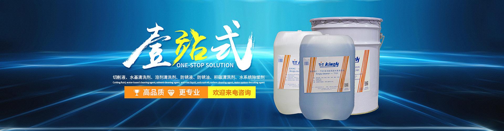 上海欧美另类图区清纯亚洲实业有限公司