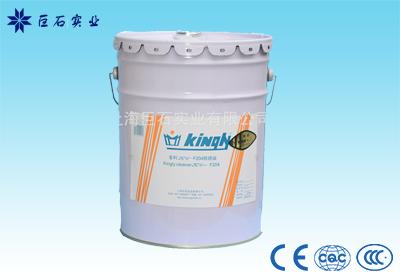 KC—F202防锈剂