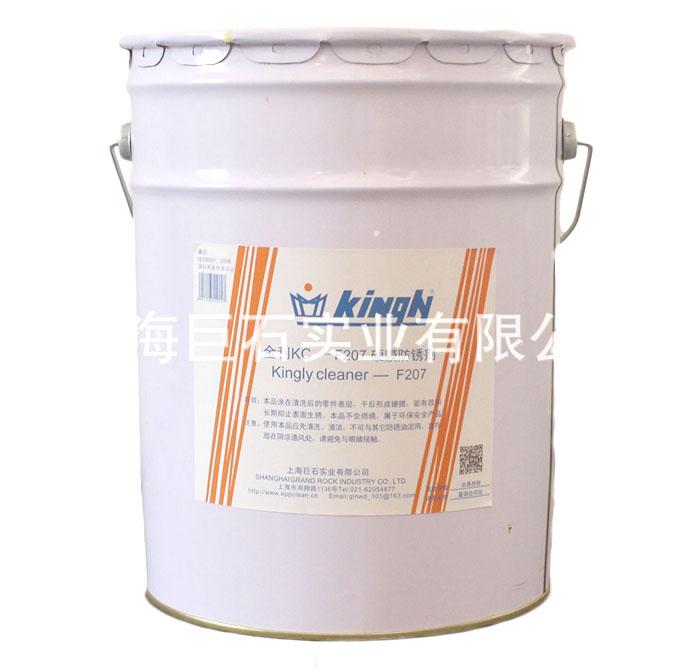 KC-F207硬膜金属防锈油的概述和使用方法