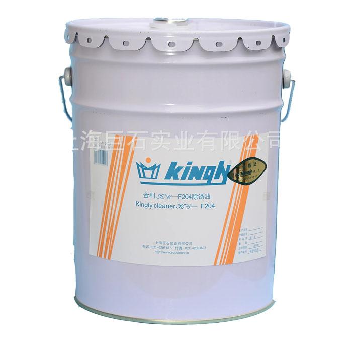 KC-F204金属防锈油的概述和使用方法