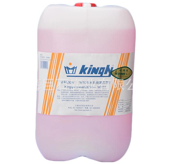 KC-W101精密水系統除垢劑