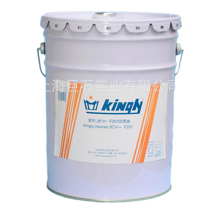 KC-F201薄型防銹劑