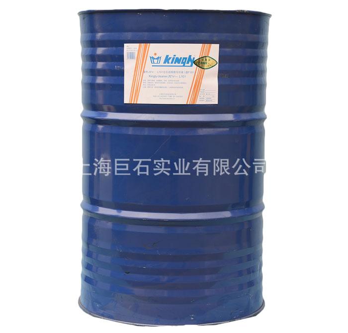 KC-L101全合成精磨冷卻液