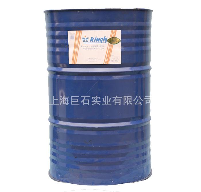 KC-L103磨削液