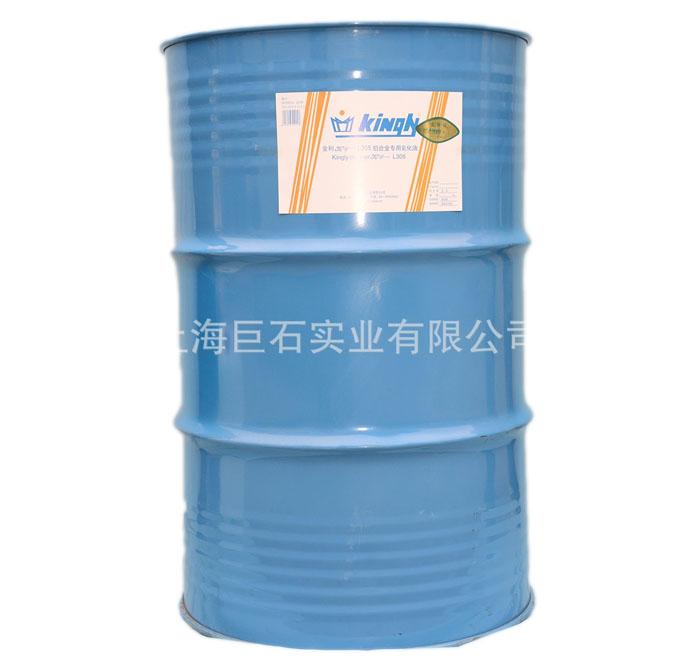 KC-L305鋁合金專用切削液