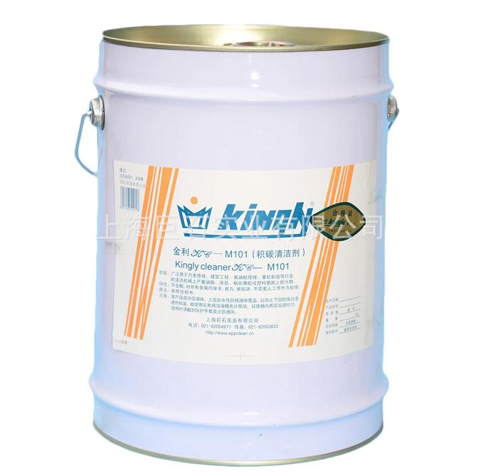 KC-M101積碳清洗劑的正確使用方法