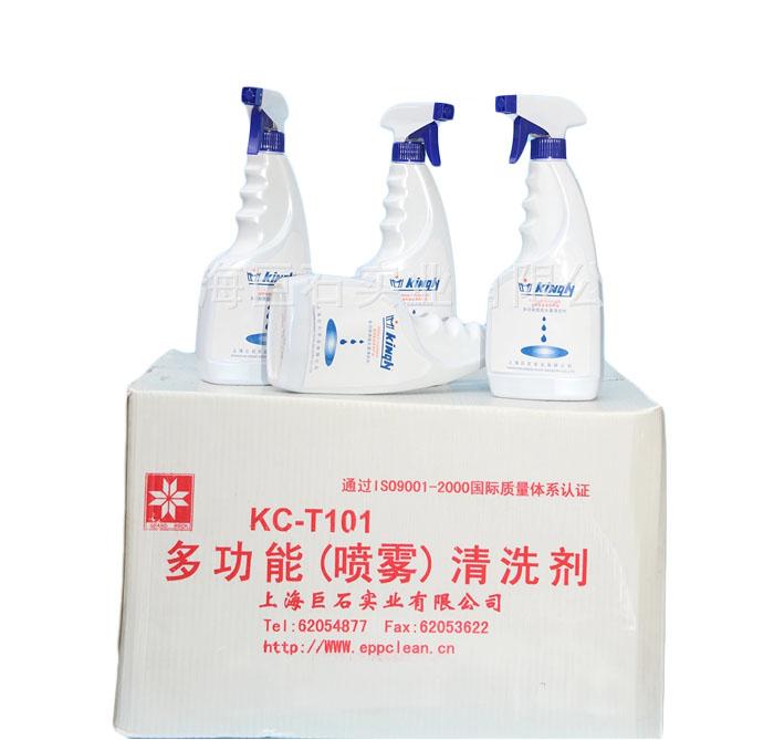 KC-T101多功能高效水基清洗劑