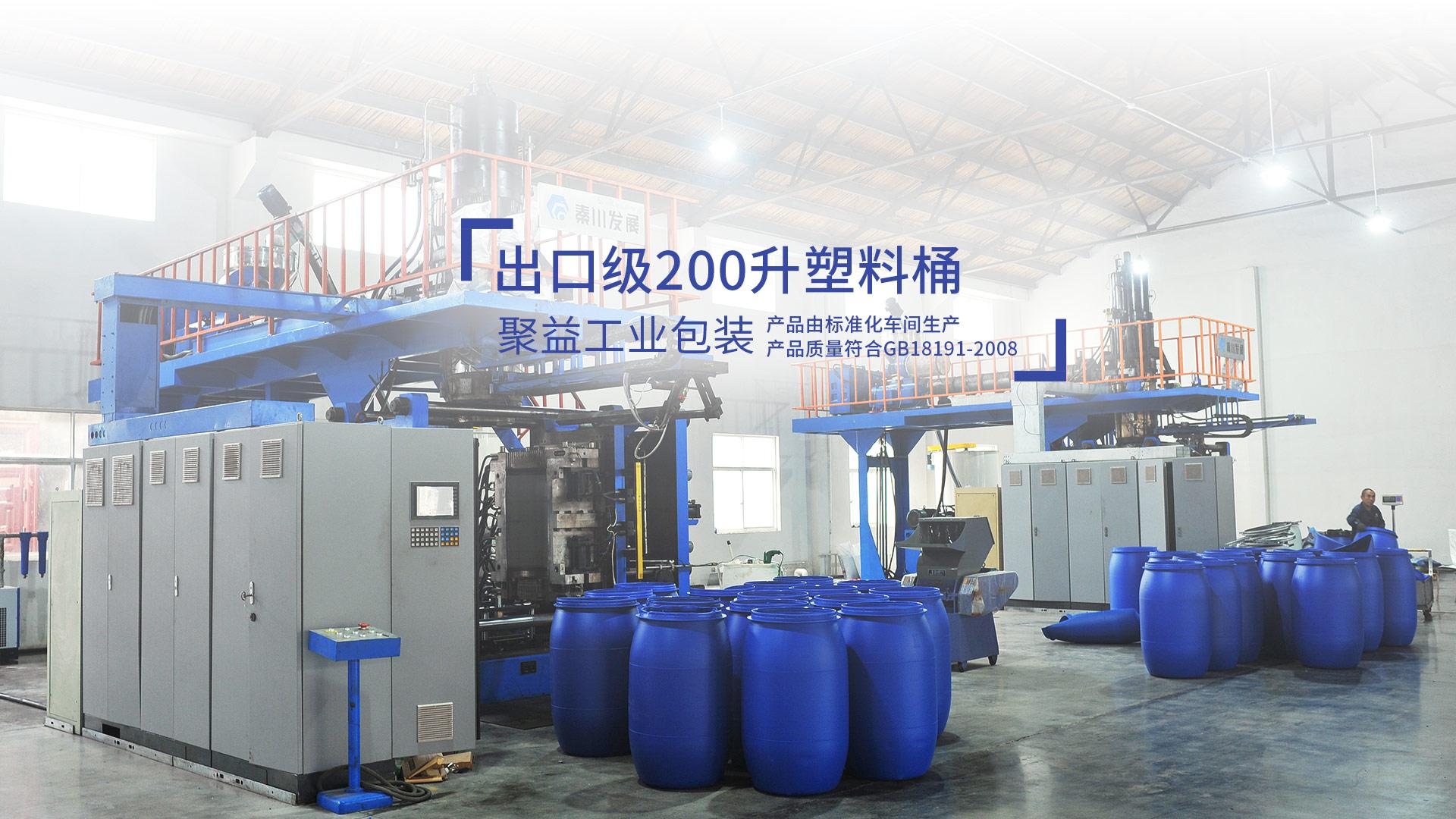 苏州聚益塑料制品有限公司