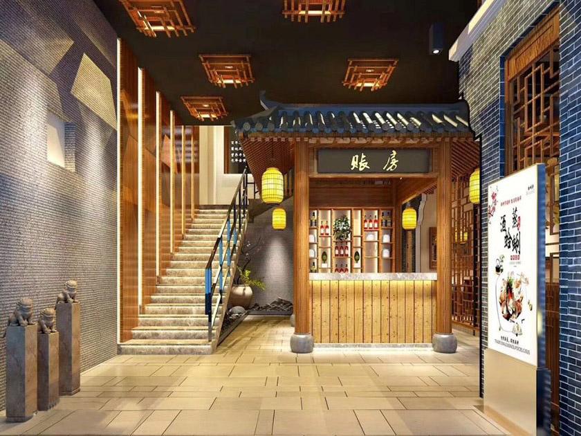 火锅店装修设计