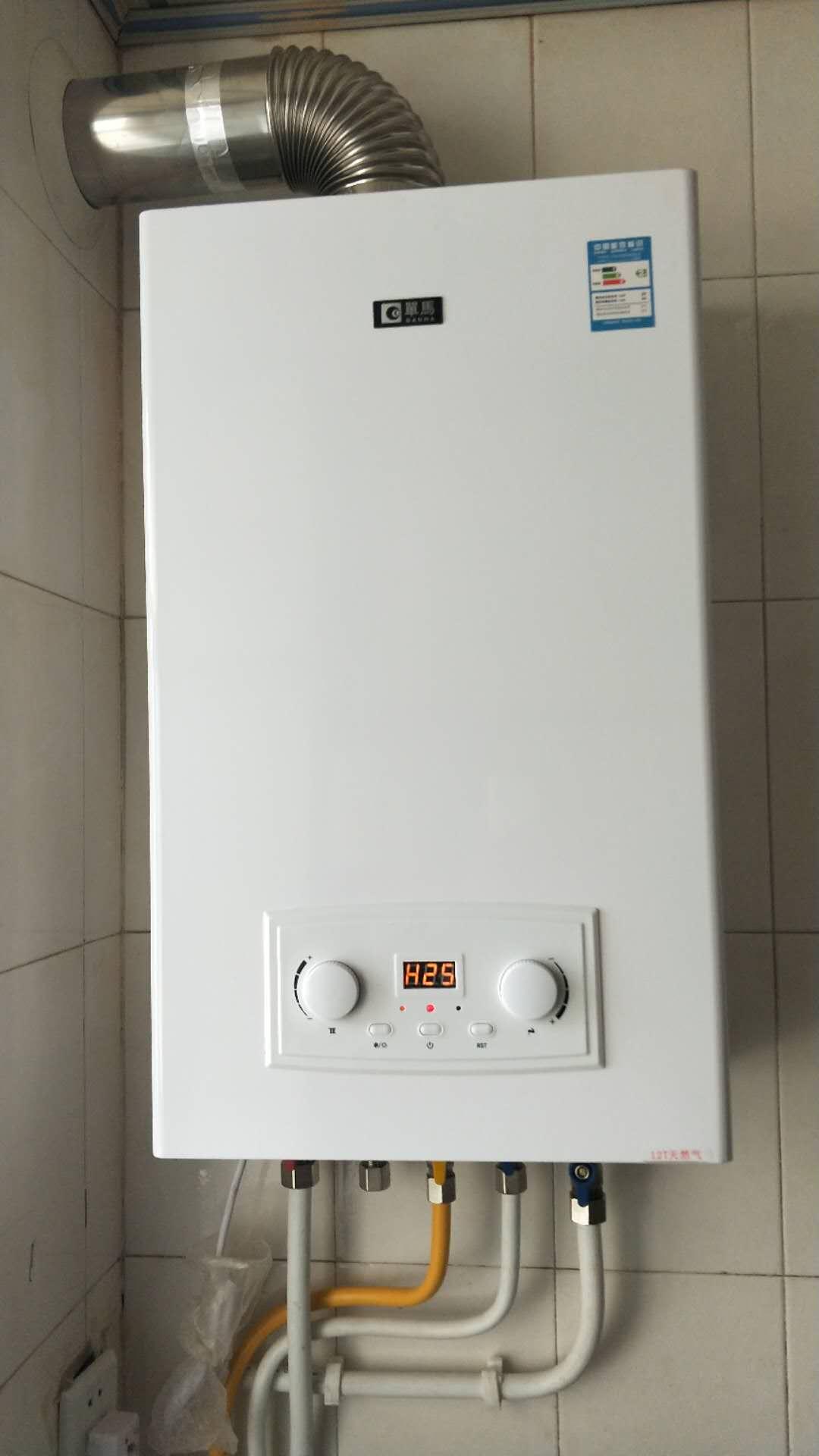 单马燃气壁挂炉安装调试现场