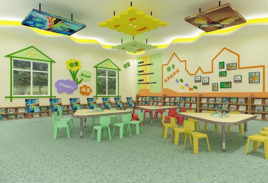 金蕾幼儿园