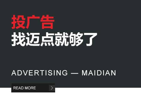 pg电子app告诉你户外广告媒体的推广优点