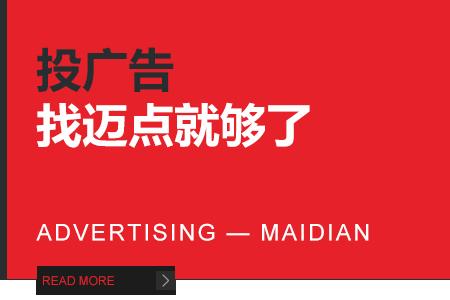 2019中山户外广告公司认准pg电子app广告