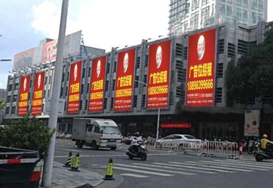 市政府第二办公停车场墙身牌广告位