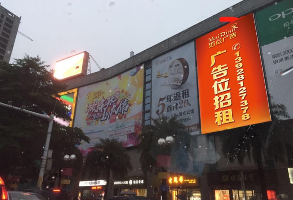 大信新都汇购物中心广告位