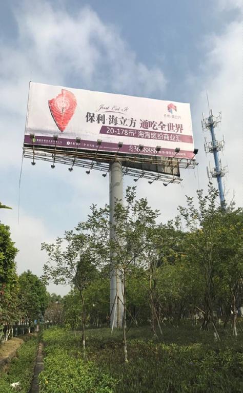中山户外广告设计与制作之2019pg电子app广告创意