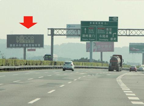 惠安出口379B