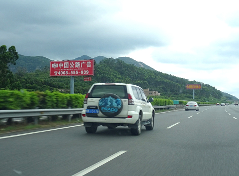 惠安紫山段370A
