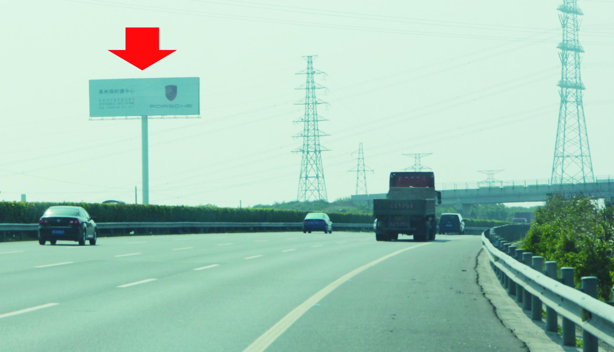 东进服务区【福泉高速(331)2174K+800m-B道】