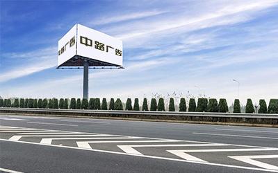 户外广告制作是一种媒体传递信息的主要方式