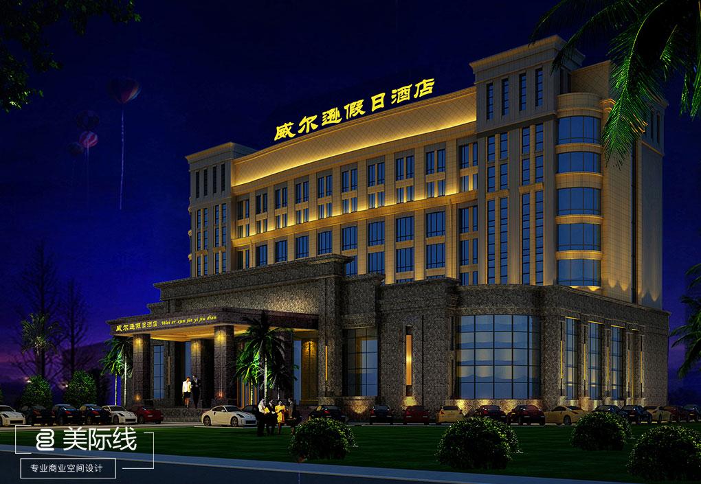 假日酒店设计