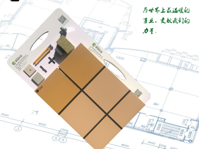 联创喜澳牌氟碳饰面一体板-无机板