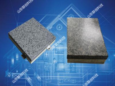 金属板饰面-氟碳炫彩漆、氟碳金属漆、氟碳实色漆系列