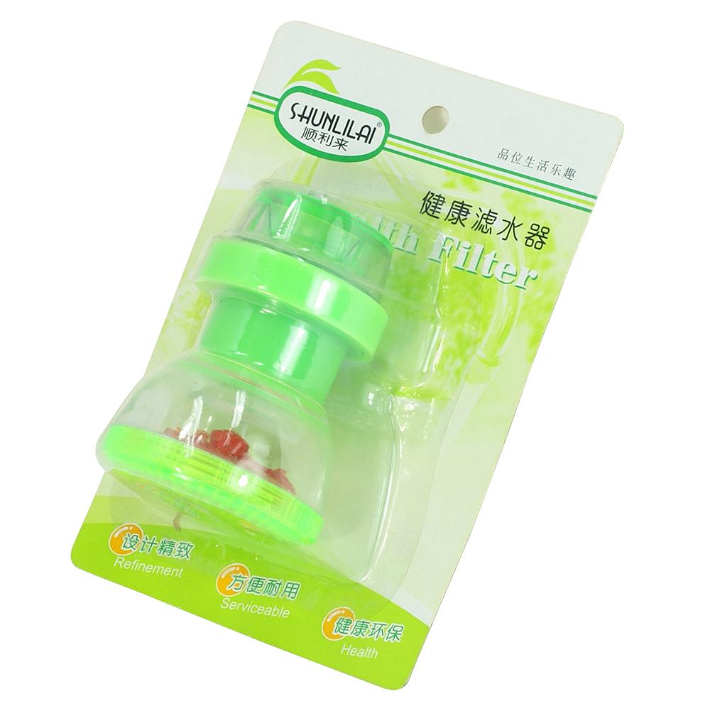 滤水器-C2009