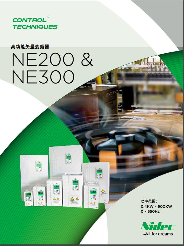 NE200-300