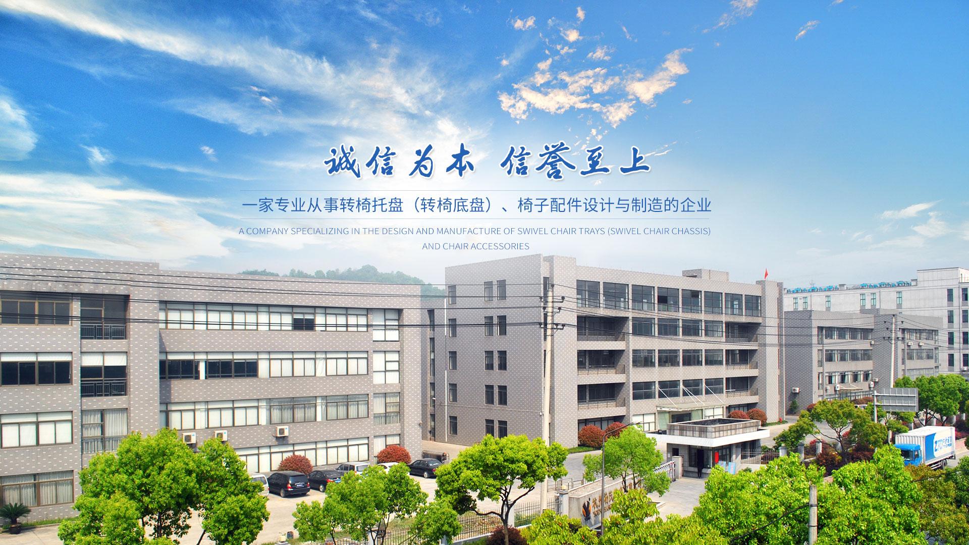杭州楊氏實業有限公司