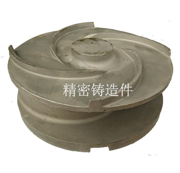 不锈钢叶轮铸件精铸件
