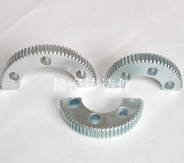 碳钢半圆齿精铸件