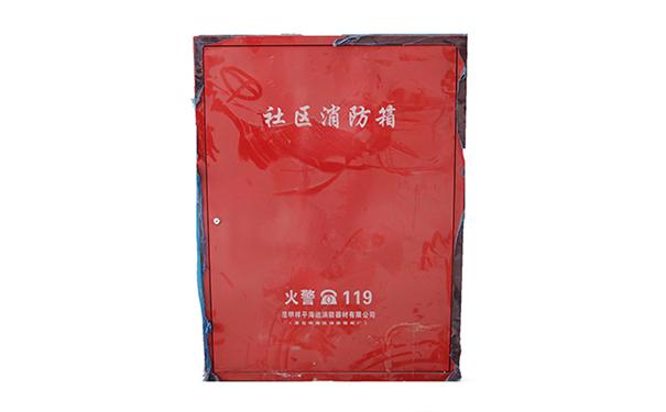 雲南消防器材