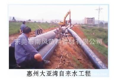 惠州大亚湾项目