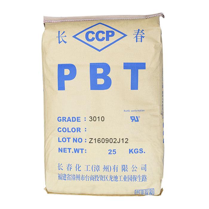 键帽专用PBT原料