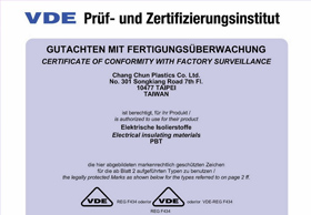 长春PBT产品UL认证全面升级及增加VDE认证......