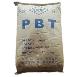 pps工程塑料