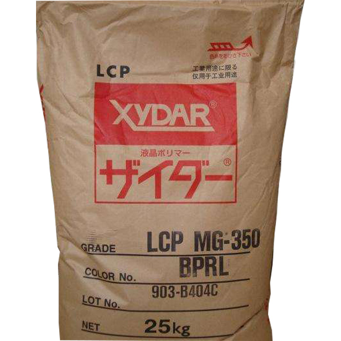 JX LCP MG-350PRL/BPRL