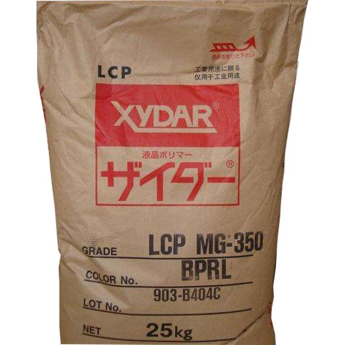 JX LCP G-340L/BL
