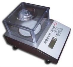 防爆電子秤(天平級)
