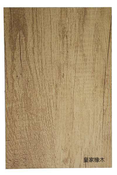 皇家橡木—净醛抗菌板