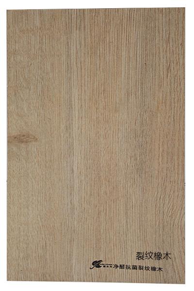 裂纹橡木—净醛抗菌板