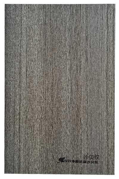 沙贝纹—净醛板