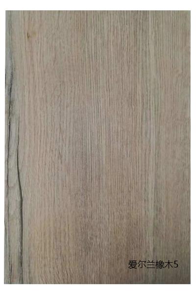 爱尔兰橡木5—净醛抗菌板