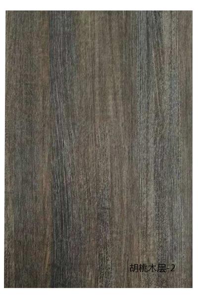胡桃木层2—净醛板